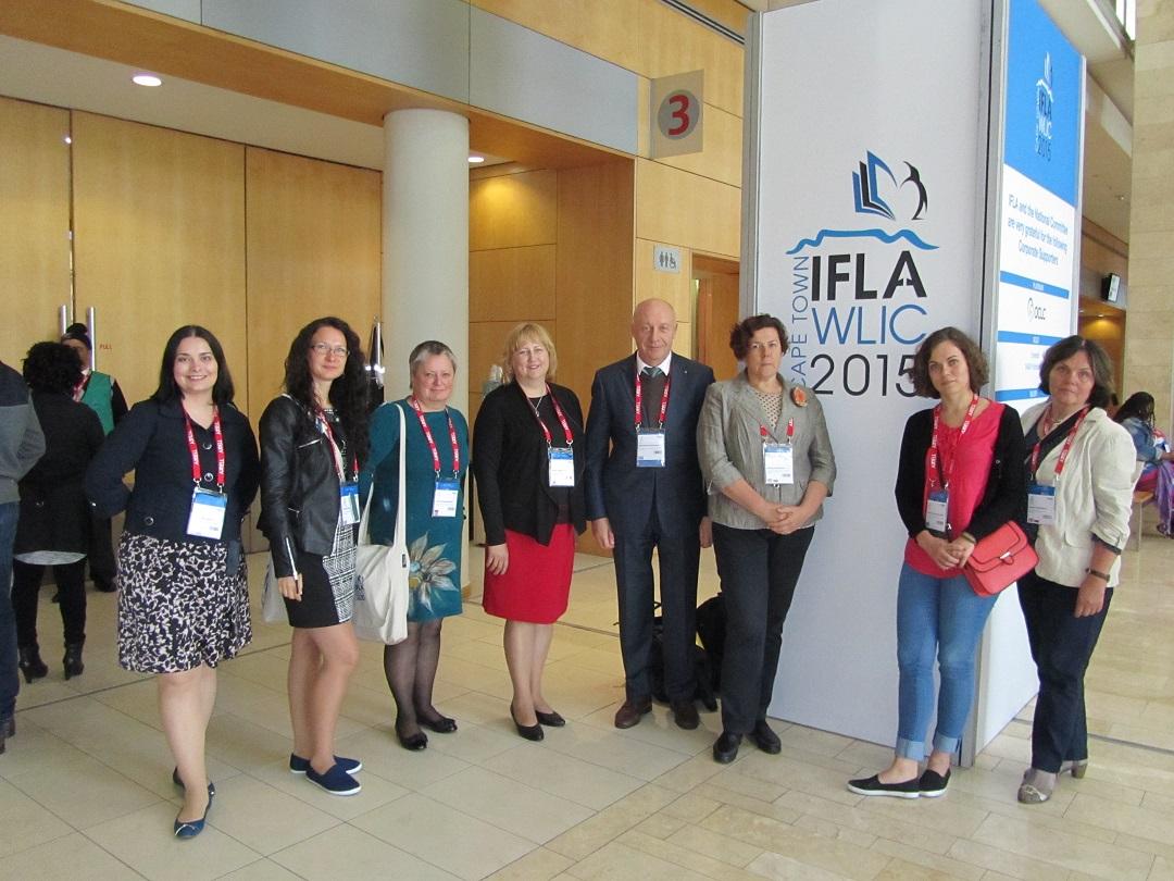 Lietuvos bibliotekų specialistų delegacija