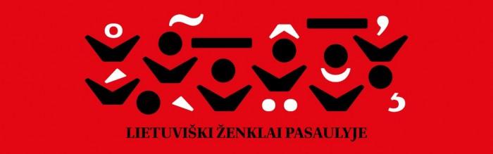 18-osios Vilniaus knygų mugės tema: Lietuviški ženklai pasaulyje