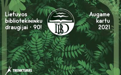 Tęsiasi Lietuvos bibliotekininkų draugijos įkūrimo 90-mečio minėjimo renginiai